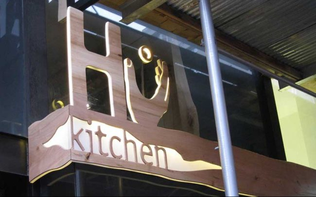 Hu Kitchen Exterior Sign