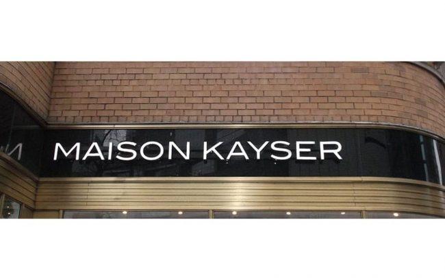 Maison Kayser Central Park South