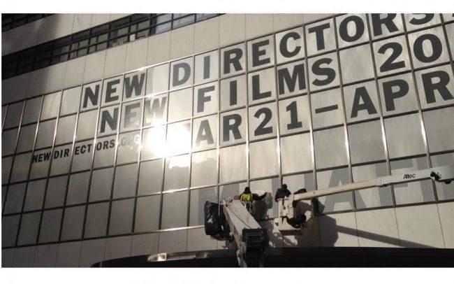 MoMA Film Exterior Signage